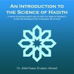 ulum al hadith cover